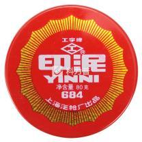 工字 印泥 684 80g (红色) (泥状)